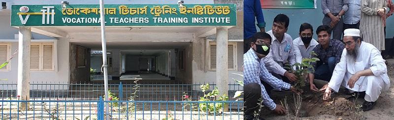 Vocational, Teachers, Training, Institute, ইন্সটিটিউট, Bogra, notice, polytechnic, বগুড়া, instutitute, engineer, engineering, পলিটেকনিক, vtti